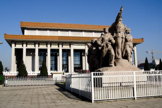 Mao's house.
