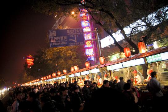 Blury photo from the night market.