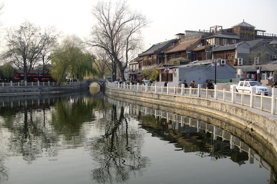 Beihi Park.