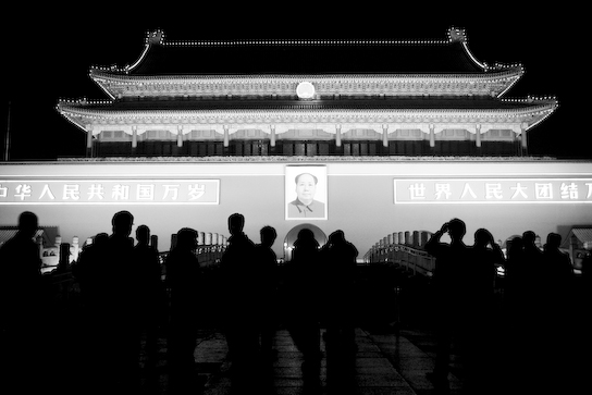 Mao at night.