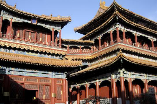 Lama Temple.
