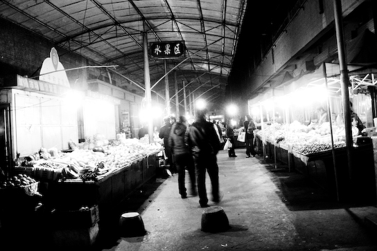Enterence to the night market.