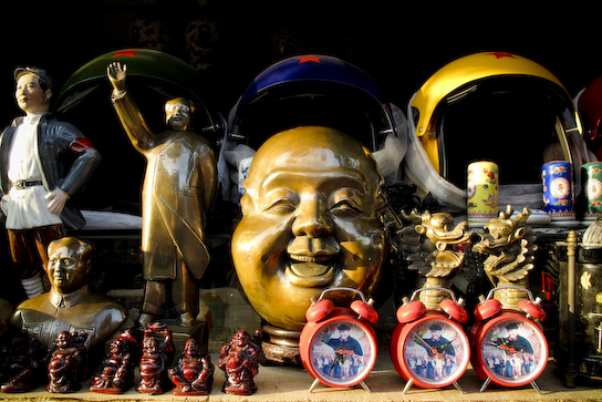 We got two of the Mao clocks (bottom right).