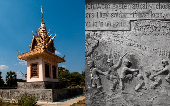 Battambang's tribute to their Killing Fields.